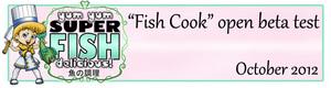 FishCookBetaBanner.jpg
