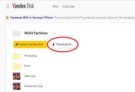 GP_MooFactions.png
