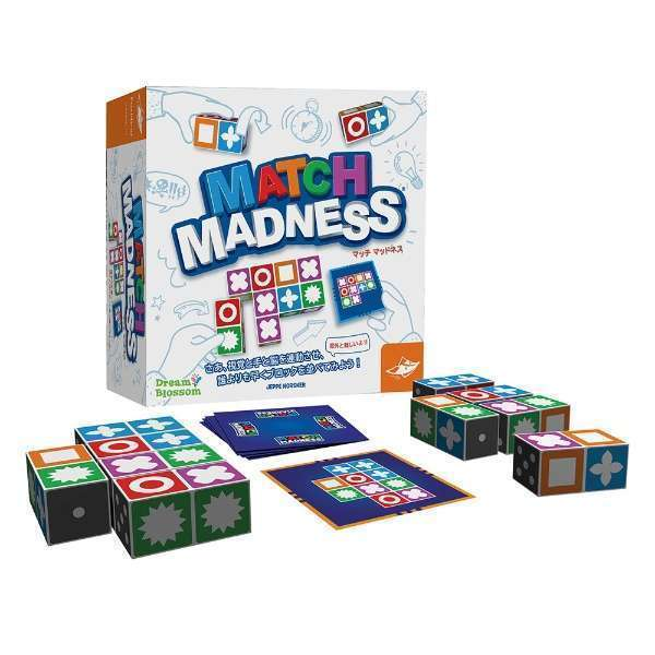 MatchMadness_box.jpg